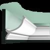 Многофункциональный профиль Orac Decor C900 фото (1)