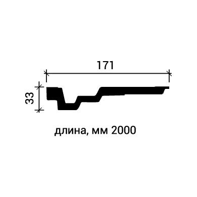 Многофункциональный профиль Европласт 1.50.267 фото (3)