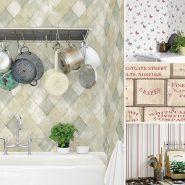 Обои Galerie Kitchen Recipes фото 17