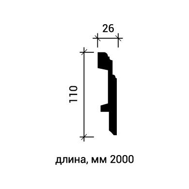 Плинтус напольный Европласт 1.53.101 фото (3)