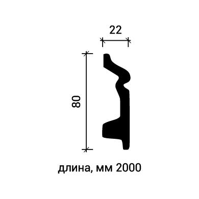 Плинтус напольный Европласт 1.53.107 фото (3)
