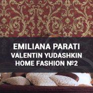 Обои Emiliana Parati Valentin Yudashkin Home Fashion №2 фото