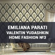 Обои Emiliana Parati Valentin Yudashkin Home Fashion №3 фото
