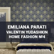 Обои Emiliana Parati Valentin Yudashkin Home Fashion №4 фото