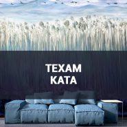 Обои Texam Kata фото