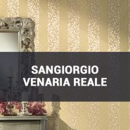 Обои Sangiorgio Venaria Reale фото
