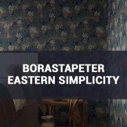 Обои Borastapeter Eastern Simplicity фото