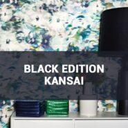 Обои Black Edition Kansai каталог