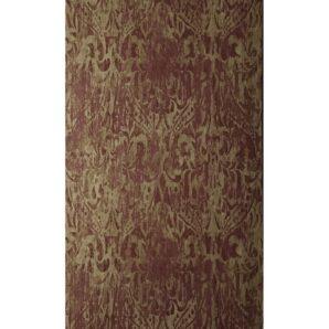 Обои Prestigious Textiles Elements 1645-426 фото