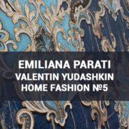 Обои Emiliana Parati Valentin Yudashkin Home Fashion №5 фото